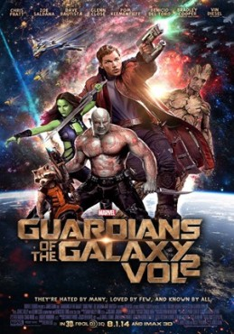 guardians_of_the_galaxy_vol__2_by_marty_mclfy-d9fyjjh