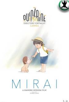 filmplakatok_mirai_01