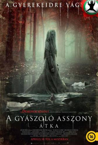 filmplakatok_a_gyaszolo_assszony_atka_01