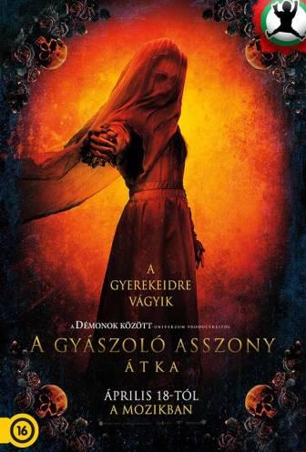 filmplakatok_a_gyaszolo_assszony_atka_02