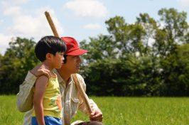 MINARI_00195_R Alan S. Kim, Steven Yeun Director Lee Isaac Chung Credit: Melissa Lukenbaugh/A24